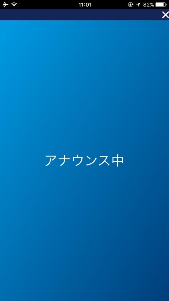 f:id:kanamalu:20160502195043j:plain