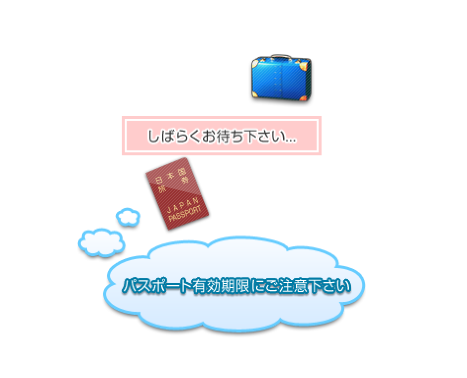f:id:kanamalu:20160625125244p:plain