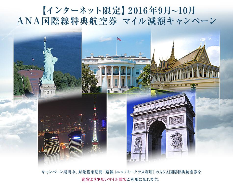 f:id:kanamalu:20160708002029j:plain