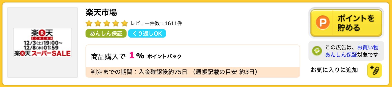 f:id:kanamalu:20161203012654p:plain