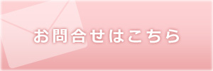 f:id:kanamalu:20170619165614j:plain